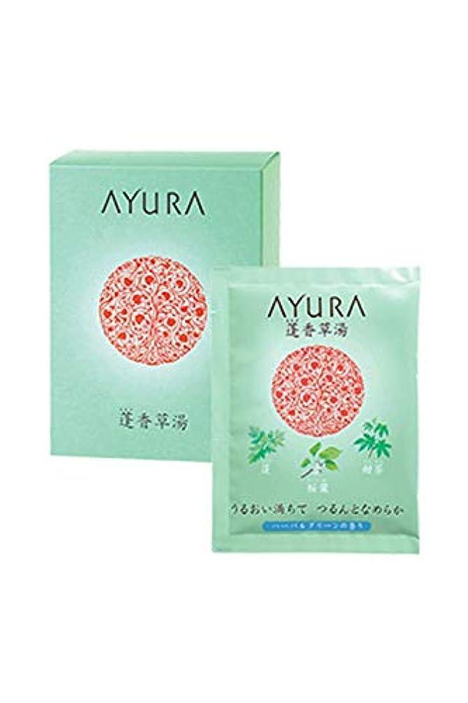 見つける交差点定刻アユーラ (AYURA) 蓬香草湯 25g×10包 〈 浴用 入浴剤 〉 うるおい満ちて つるんとなめらか