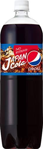 サントリーフーズ ペプシ ジャパンコーラ 1.5L 1箱(8本)