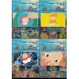崖の上のポニョ コミック 1-4巻セット (アニメージュコミックススペシャル フィルムコミック)