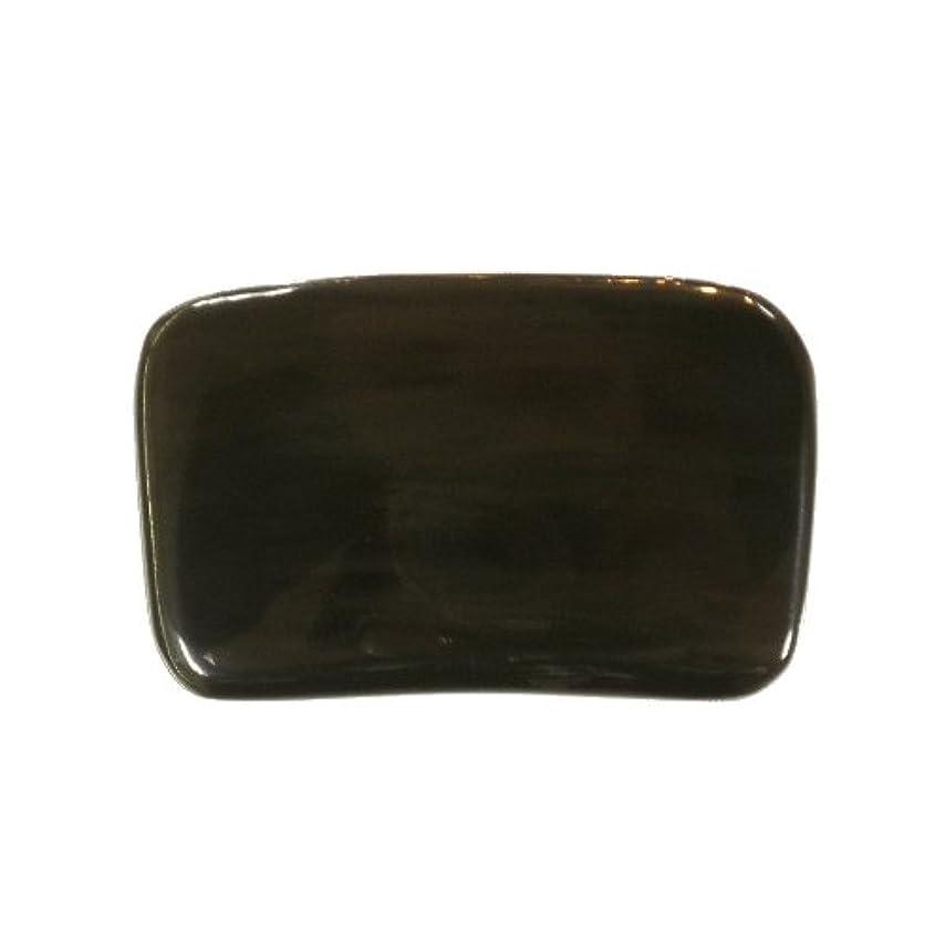 宝石オプショナルパイントかっさ プレート 厚さが選べる ヤクの角(水牛の角) EHE267SP 長方形小 特級品 特厚(8ミリ程度[100円加算])