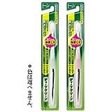 【花王】ディープクリーン ハブラシコンパクト <ふつう> 1本入 ×10個セット