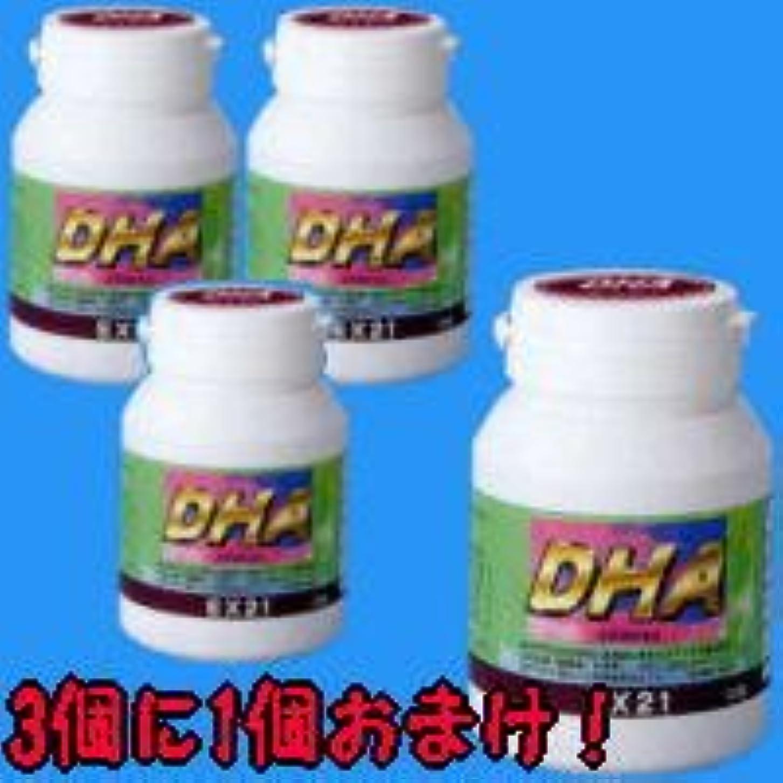 勝利した実行するビットEX21シリーズ DHA?3個+1個