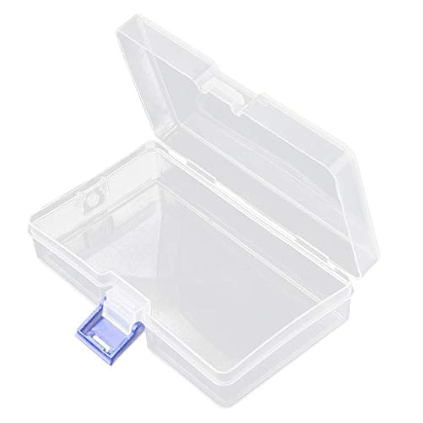 CUTICATE ネイルアート用品収納 ボックス アクセサリー収納 パーツケース ジュエリー 小物整理 ふた付