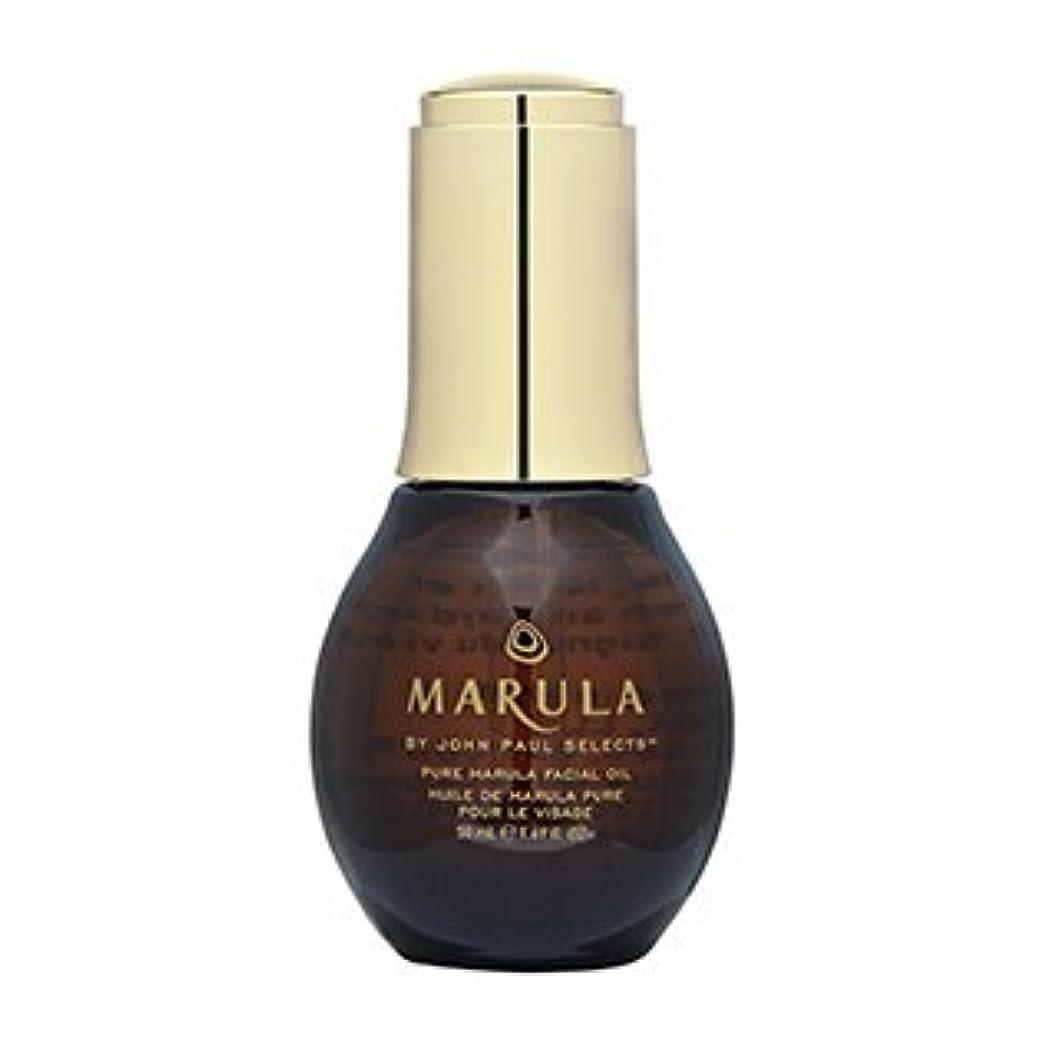 ピケ同一性真鍮マルーラ(Marula) マルーラオイル 50ml ビッグサイズ[並行輸入品]