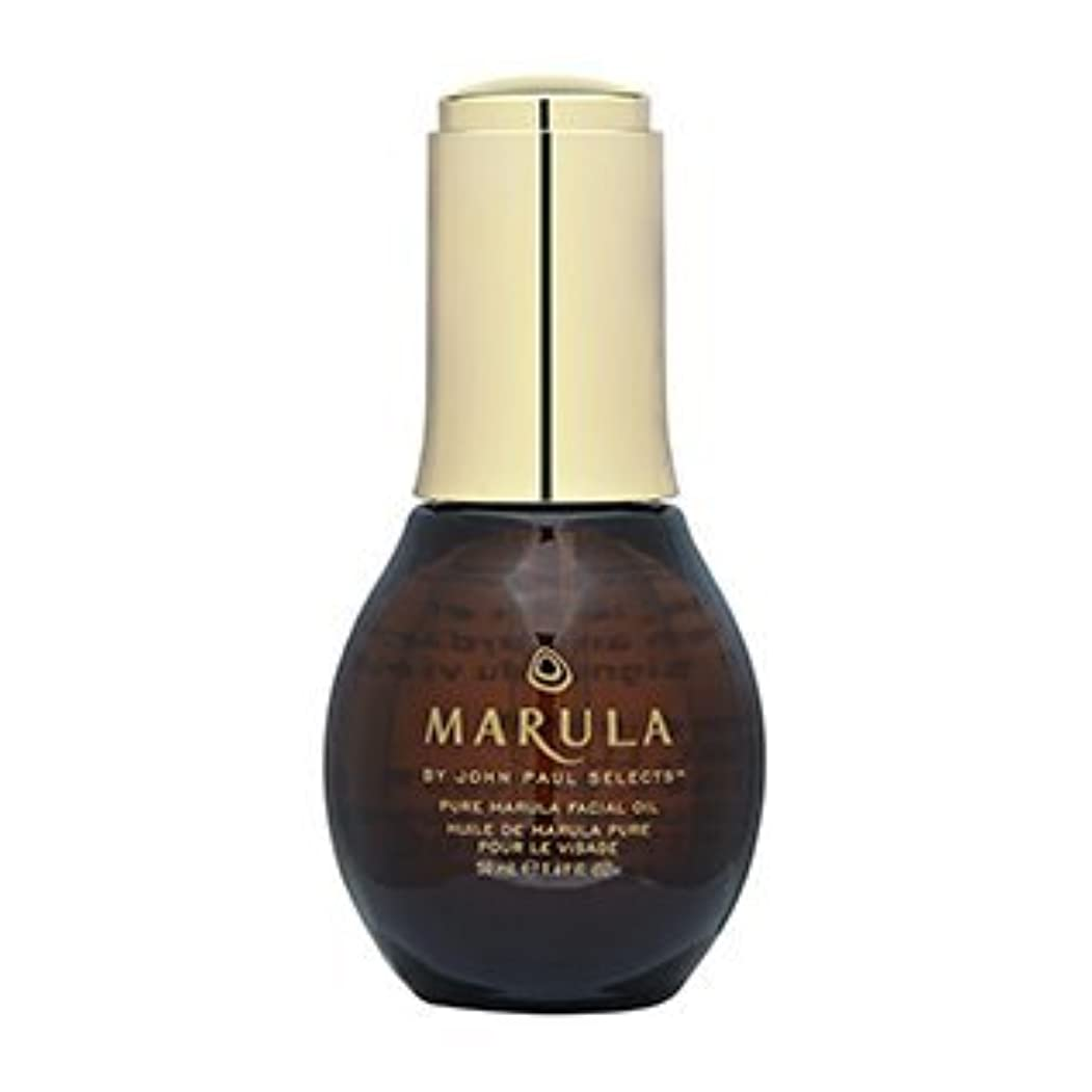 急ぐ現実修正するマルーラ(Marula) マルーラオイル 50ml ビッグサイズ[並行輸入品]
