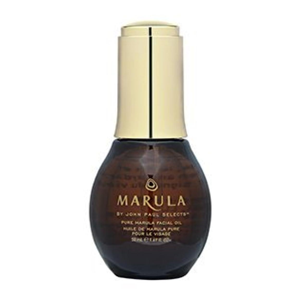 絶滅コメント降雨マルーラ(Marula) マルーラオイル 50ml ビッグサイズ[並行輸入品]