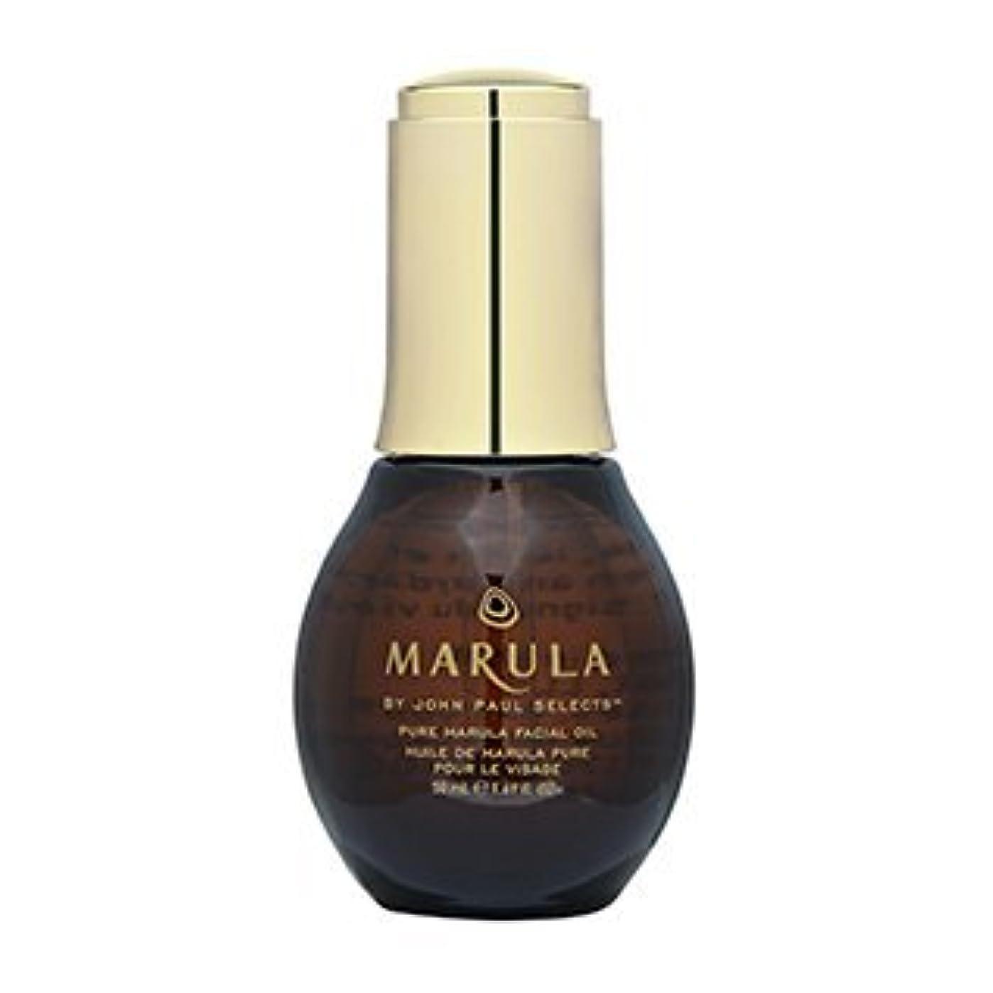 円周望遠鏡魔女マルーラ(Marula) マルーラオイル 50ml ビッグサイズ [並行輸入品]