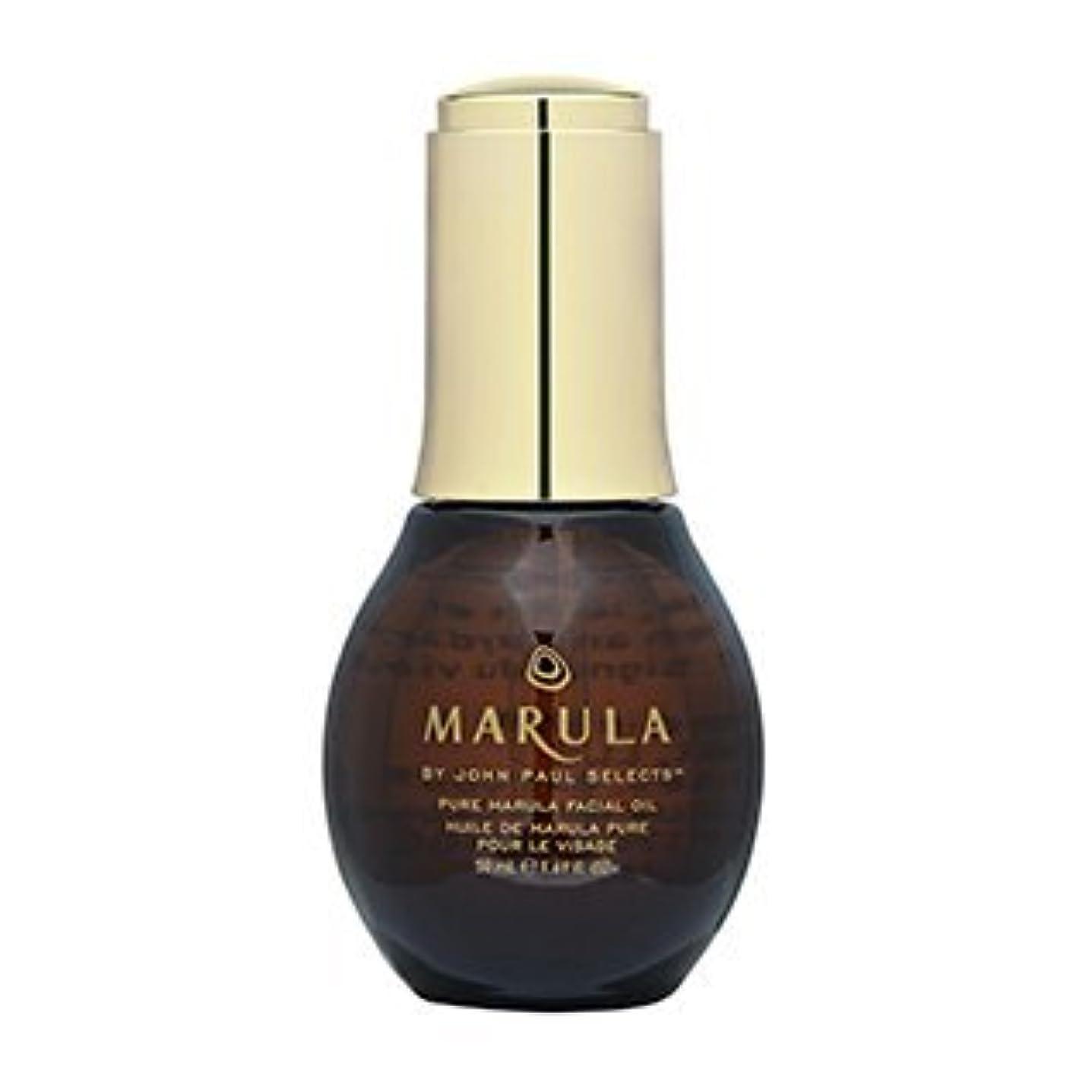 ミシン固めるポータルマルーラ(Marula) マルーラオイル 50ml ビッグサイズ[並行輸入品]