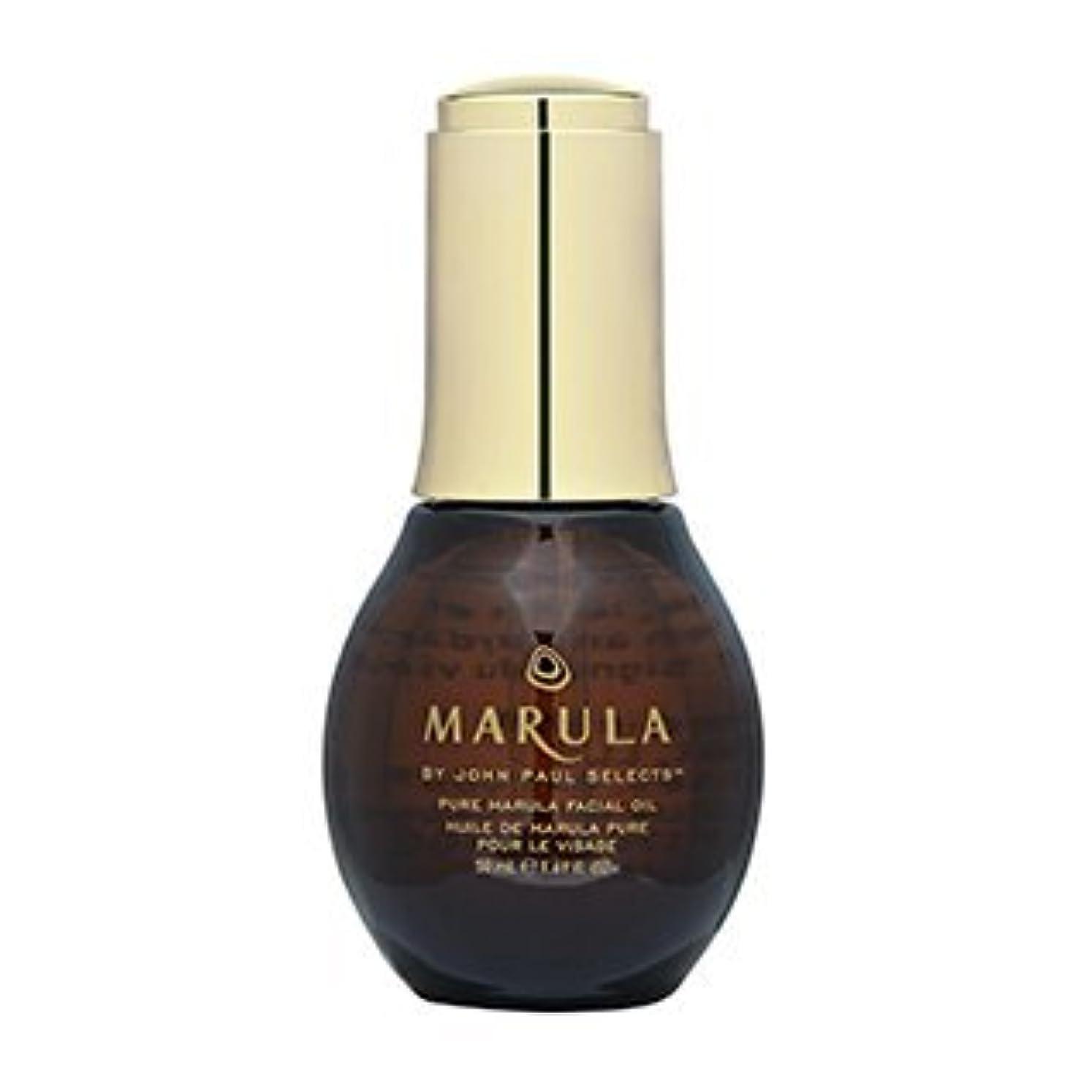 回転させるベル損なうマルーラ(Marula) マルーラオイル 50ml ビッグサイズ[並行輸入品]