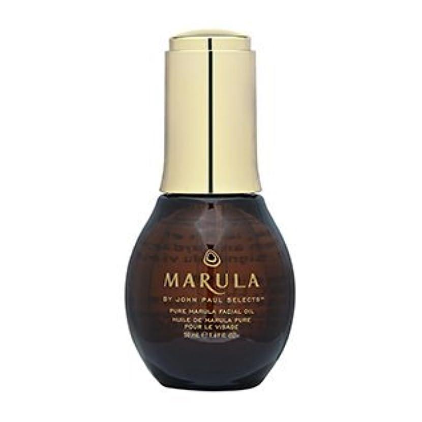 理論ラジカル自分自身マルーラ(Marula) マルーラオイル 50ml ビッグサイズ[並行輸入品]
