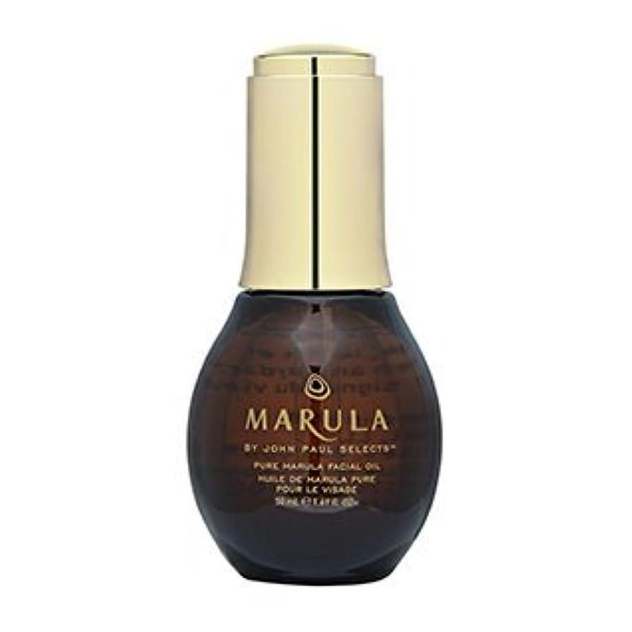 巨大ピラミッド毒マルーラ(Marula) マルーラオイル 50ml ビッグサイズ [並行輸入品]