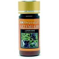 日本動物薬品 殻無ブラインシュリンプ アルテミア100 25g