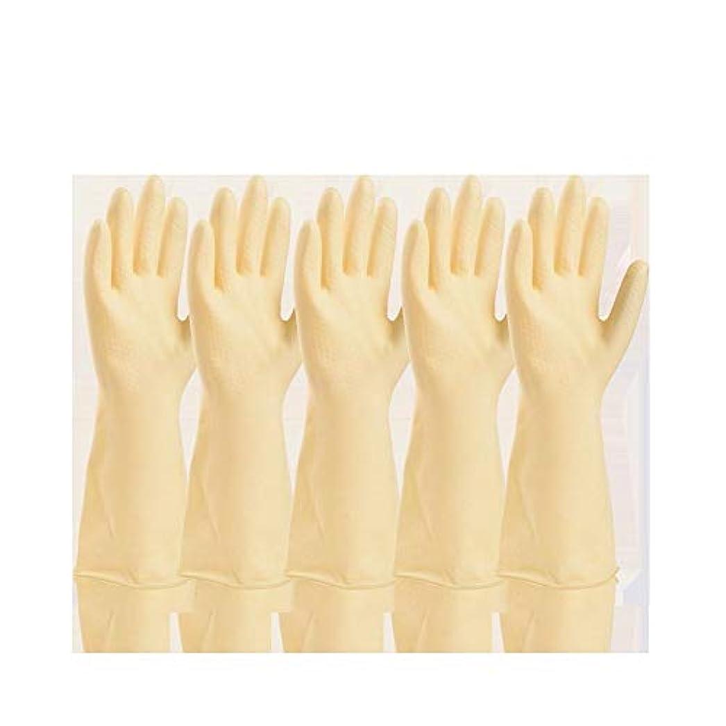ロック解除キャプション使い捨て手袋 工業用手袋厚手のプラスチック製保護用耐水性防水ラテックス手袋、5ペア ニトリルゴム手袋 (Color : White, Size : S)