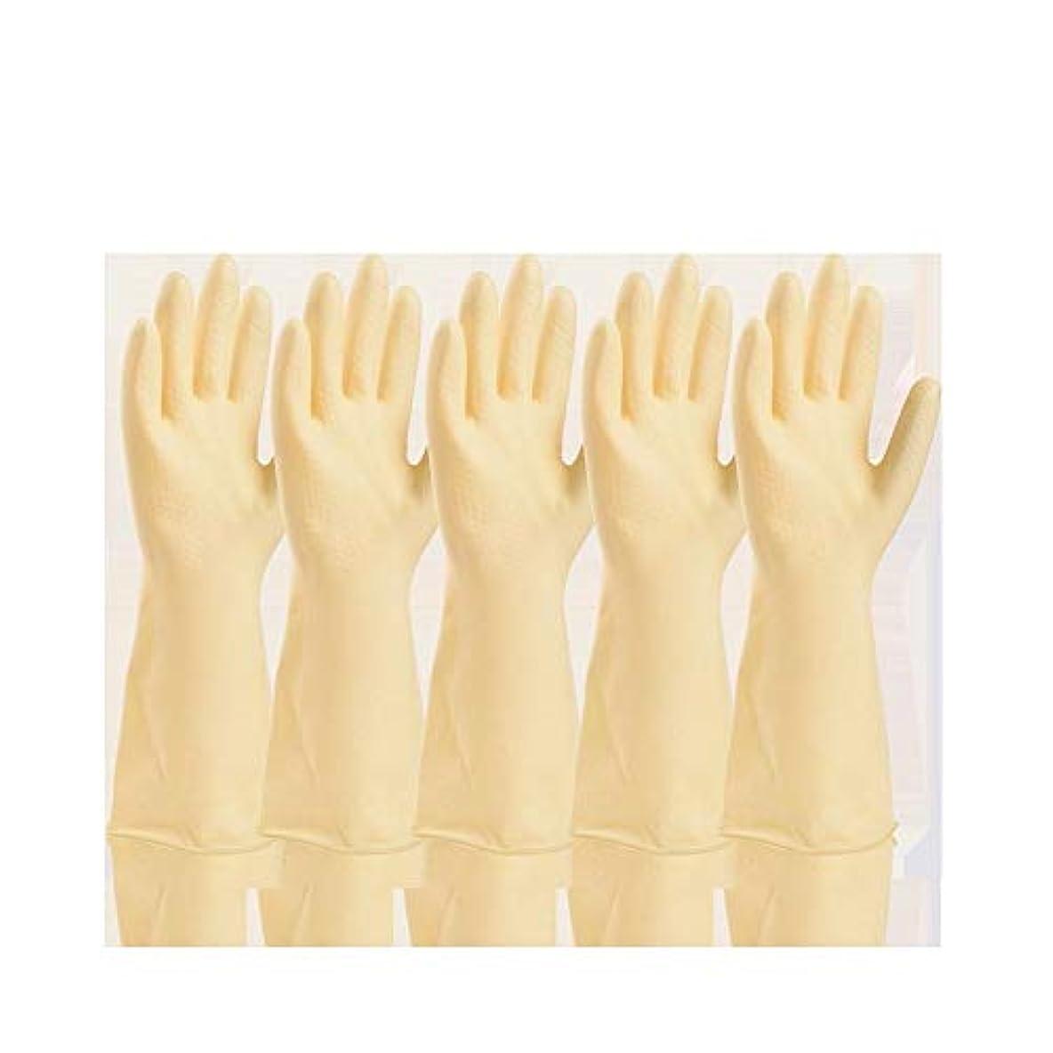 パネル時間とともに重さ使い捨て手袋 工業用手袋厚手のプラスチック製保護用耐水性防水ラテックス手袋、5ペア ニトリルゴム手袋 (Color : White, Size : S)