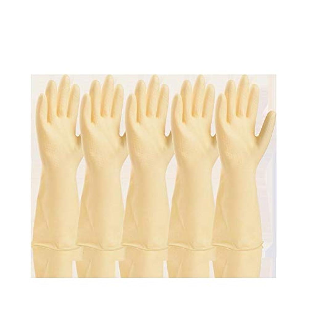 隔離スチュワード未就学ニトリルゴム手袋 工業用手袋厚手のプラスチック製保護用耐水性防水ラテックス手袋、5ペア 使い捨て手袋 (Color : White, Size : L)