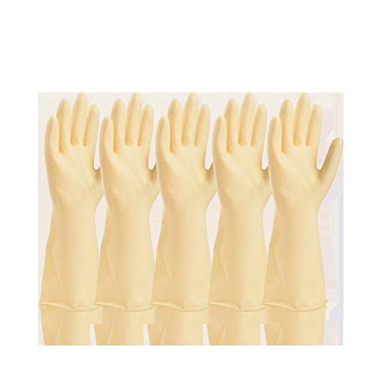 勢い福祉ヒューマニスティックニトリルゴム手袋 工業用手袋厚手のプラスチック製保護用耐水性防水ラテックス手袋、5ペア 使い捨て手袋 (Color : White, Size : L)