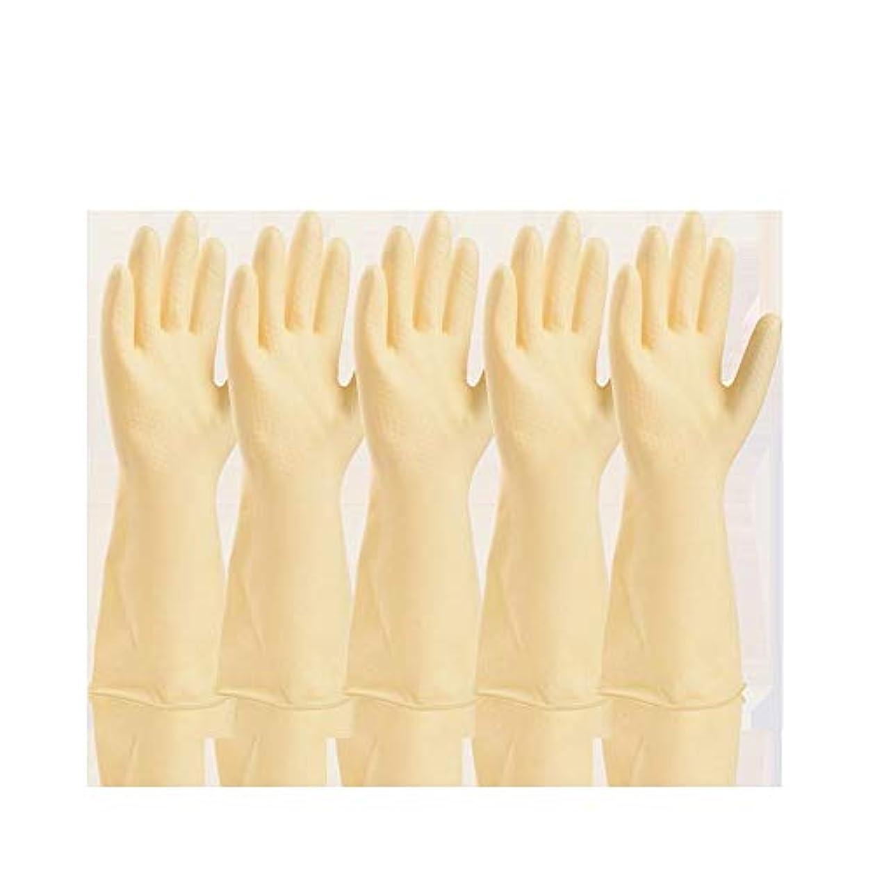 オフェンス物語財団使い捨て手袋 工業用手袋厚手のプラスチック製保護用耐水性防水ラテックス手袋、5ペア ニトリルゴム手袋 (Color : White, Size : S)