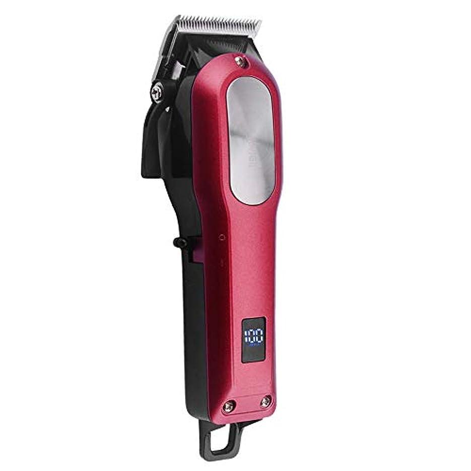 の中でハイライトセンチメンタルCOSYONALL 電動バリカン 充電式ヘアカッター レバー式バリカン プロ 0.8-2mm刈り高さ調整可能 LEDディスプレイ 4時間連続使用 ヒゲトリマー ヘアクリッパー コードレス 低騒音 切れ味抜群 散髪 セット