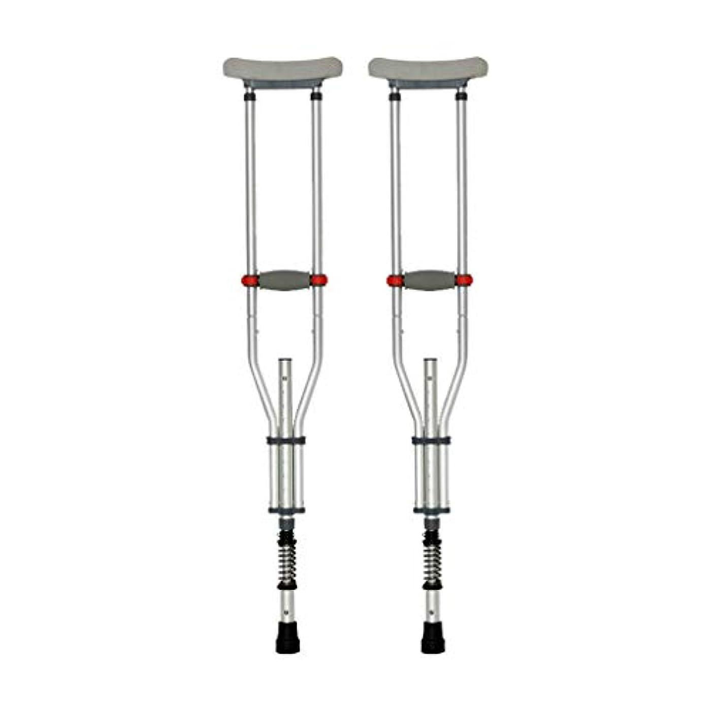 保険ラフ睡眠より多い折り畳み式歩行器、屋内滑り止め脇の下松葉杖、アルミ合金格納式シルバー衝撃吸収松葉杖、108-160 cmで骨折
