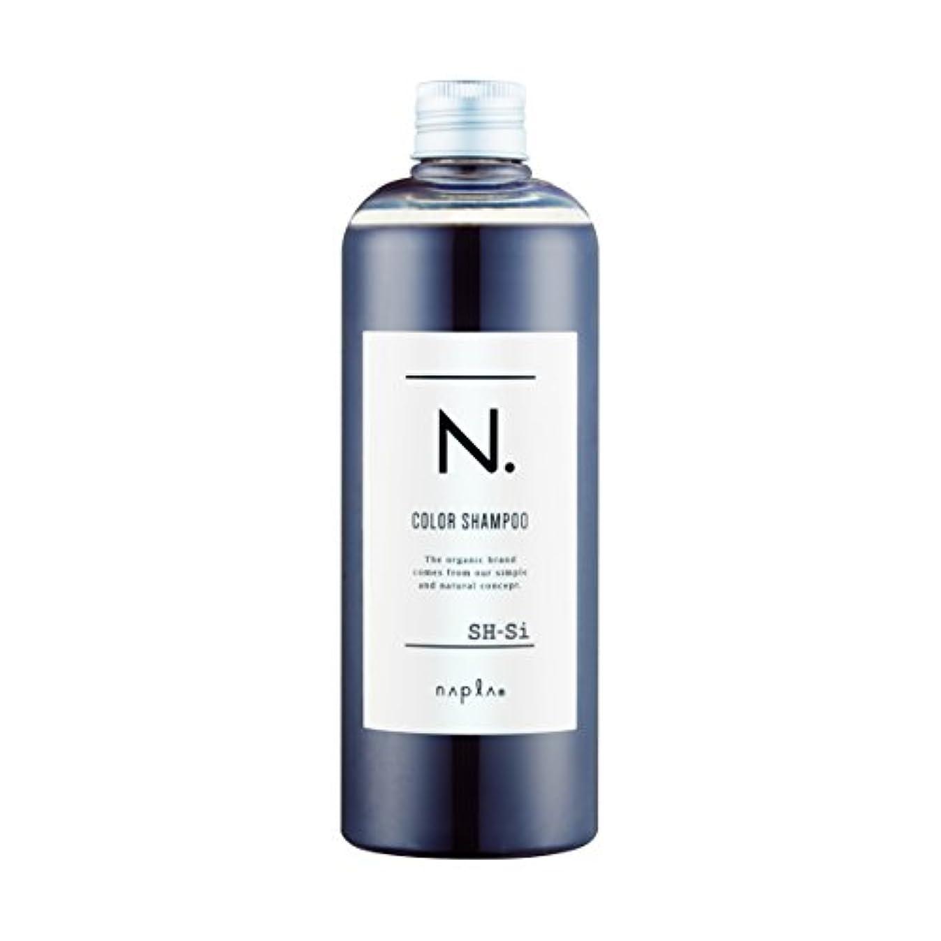 ナラーバー水素後悔ナプラ N. エヌドット カラーシャンプー Si シルバー 320ml