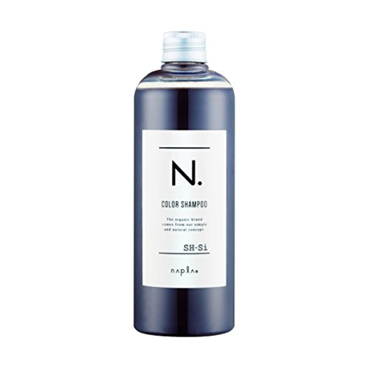 空白試す噴水ナプラ N. エヌドット カラーシャンプー Si シルバー 320ml