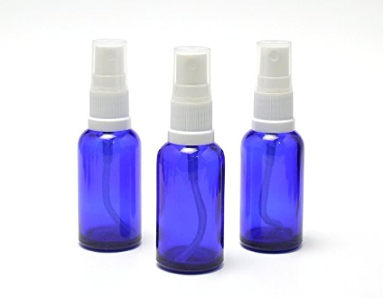 有限スチール一部遮光瓶 スプレーボトル 30ml  コバルトブルー / ホワイトヘッド(グラス/アトマイザー)【 アウトレット商品 】