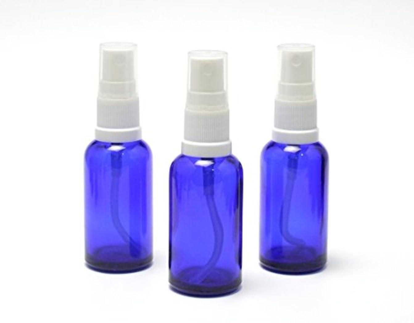 ロック温度重大遮光瓶 スプレーボトル 30ml  コバルトブルー / ホワイトヘッド(グラス/アトマイザー)【 アウトレット商品 】