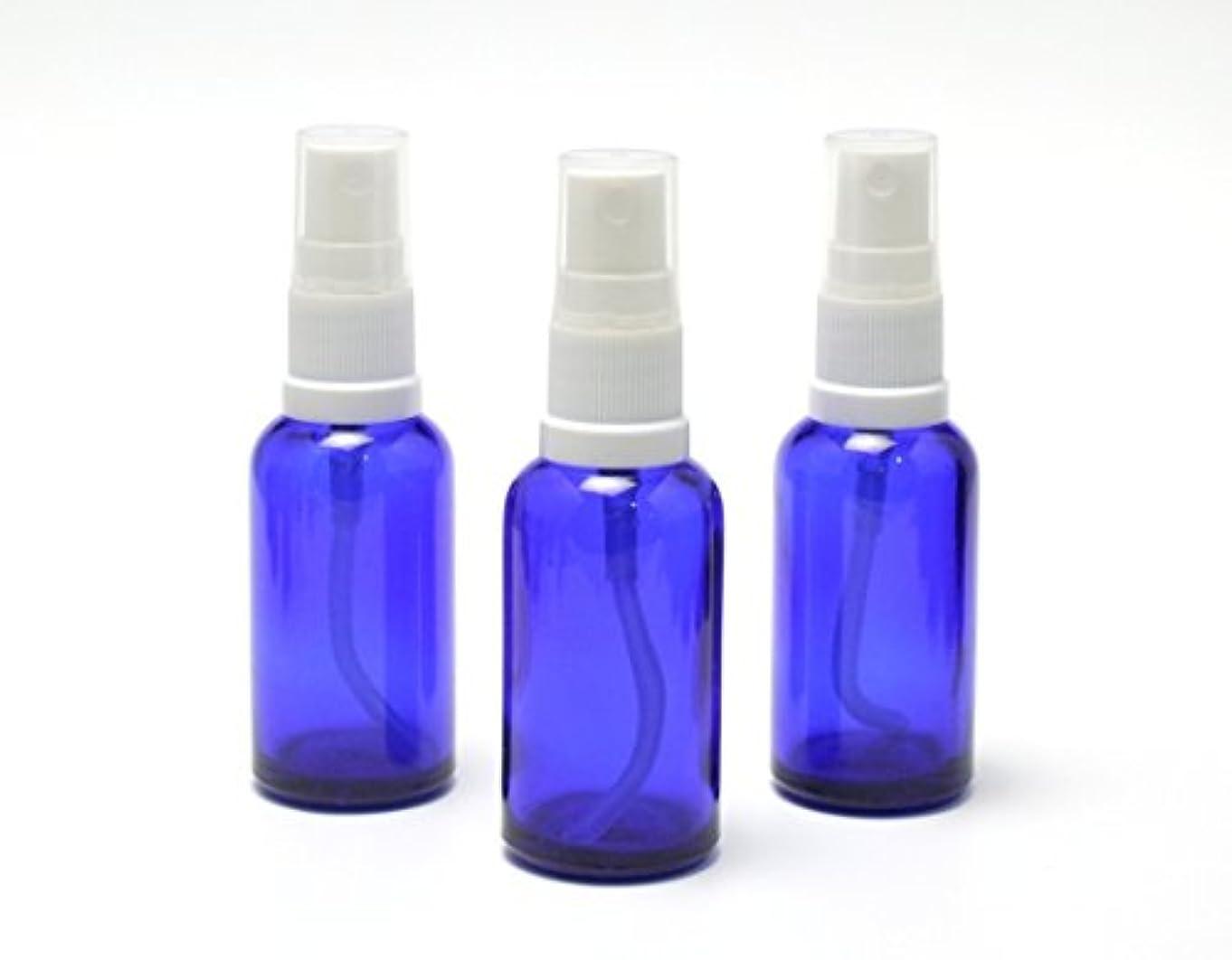 豊富な深い提案する遮光瓶 スプレーボトル 30ml  コバルトブルー / ホワイトヘッド(グラス/アトマイザー)【 アウトレット商品 】