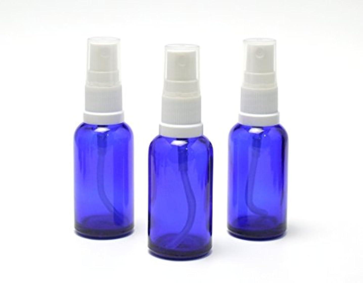引用近代化する提供された遮光瓶 スプレーボトル 30ml  コバルトブルー / ホワイトヘッド(グラス/アトマイザー)【 アウトレット商品 】
