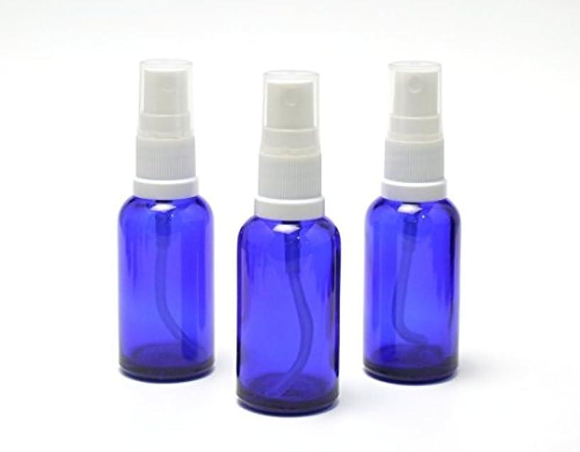 ビデオ血上げる遮光瓶 スプレーボトル 30ml  コバルトブルー / ホワイトヘッド(グラス/アトマイザー)【 アウトレット商品 】