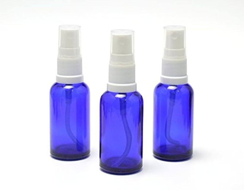 ギャラントリー空白初期遮光瓶 スプレーボトル 30ml  コバルトブルー / ホワイトヘッド(グラス/アトマイザー)【 アウトレット商品 】