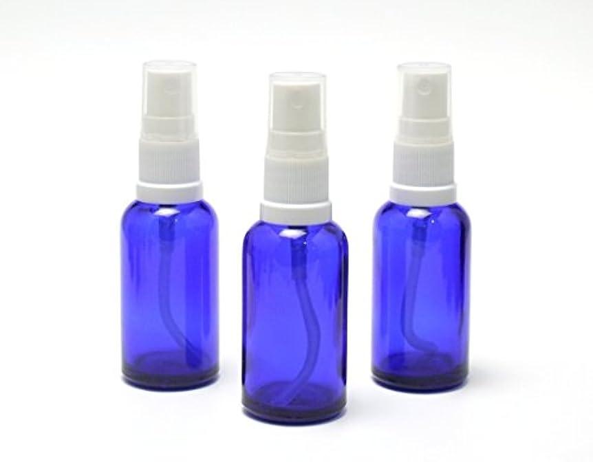 遮光瓶 スプレーボトル 30ml  コバルトブルー / ホワイトヘッド(グラス/アトマイザー)【 アウトレット商品 】