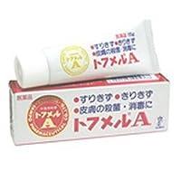 【第2類医薬品】トフメルA 15g ×3
