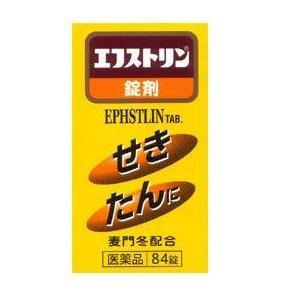 (医薬品画像)エフストリン