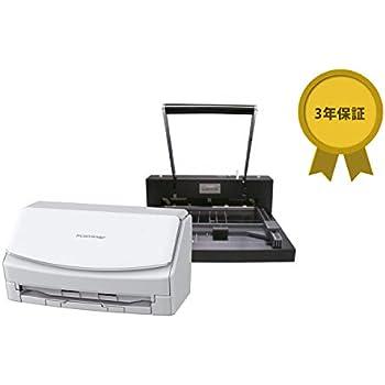 PFU ScanSnap iX1500 断裁機200DX(ブラック) セット IX1500-200DX