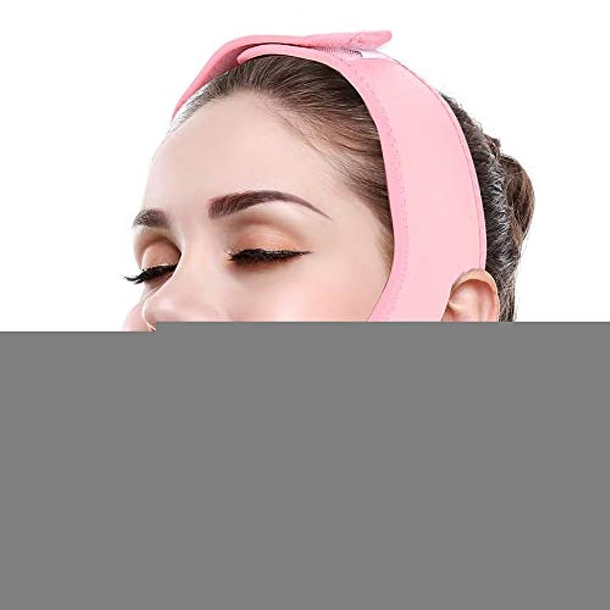 スリットドループロースト顔痩身マッサージベルト、vラインマスクネック圧縮二重あごストラップ減量ベルトスキンケアあごリフティング引き締めラップ