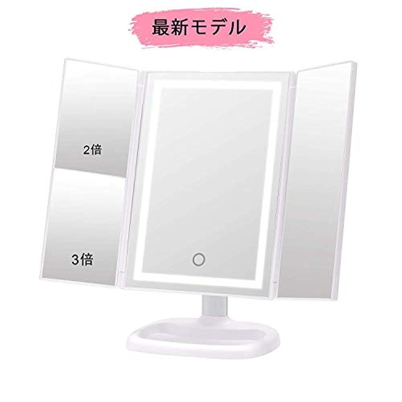 YEEZEN最新モデル 化粧鏡 led 柔らかい光 三面鏡 2&3倍 無段階調光 180°回転 拡大鏡 化粧鏡 女優ライト 卓上 拡大鏡 化粧ミラー 折りたたみ 持ち運び コンパクト