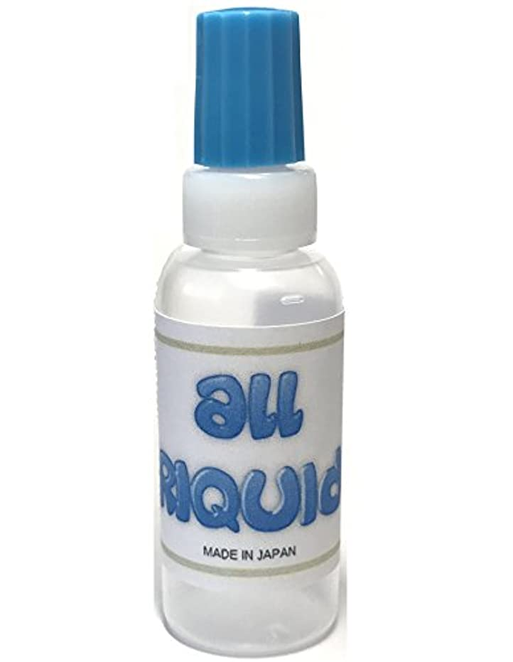 (ALL LIQUID) 国産 バニラ アロマオイル エッセンシャルオイル 20ml 大容量 ボトル容器
