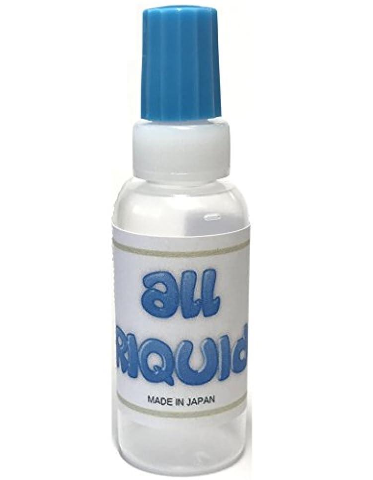 性格クリアグローブ(ALL LIQUID) 国産 ココナッツ アロマオイル エッセンシャルオイル 20ml 大容量 ボトル容器