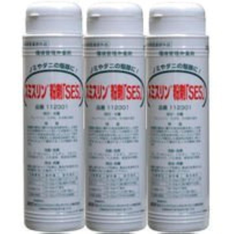 スミスリン粉剤 SES 350g×3本セット ダニ?ノミ駆除用粉末殺虫剤
