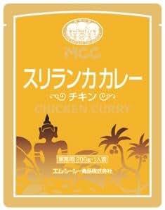 5袋セット!【MCCご当地カレー レトルトカレー】スリランカカレー(チキン)200gX5袋
