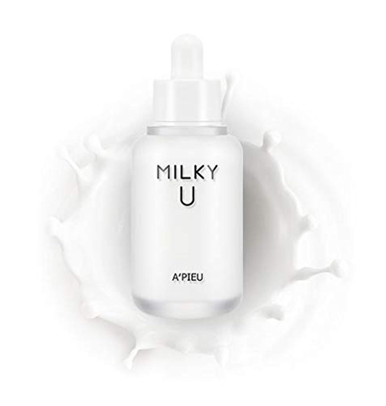 消化器グリル資産[A'PIEU] MILKY U OIL / [オピュ] ミルキー ユー オイル [並行輸入品]