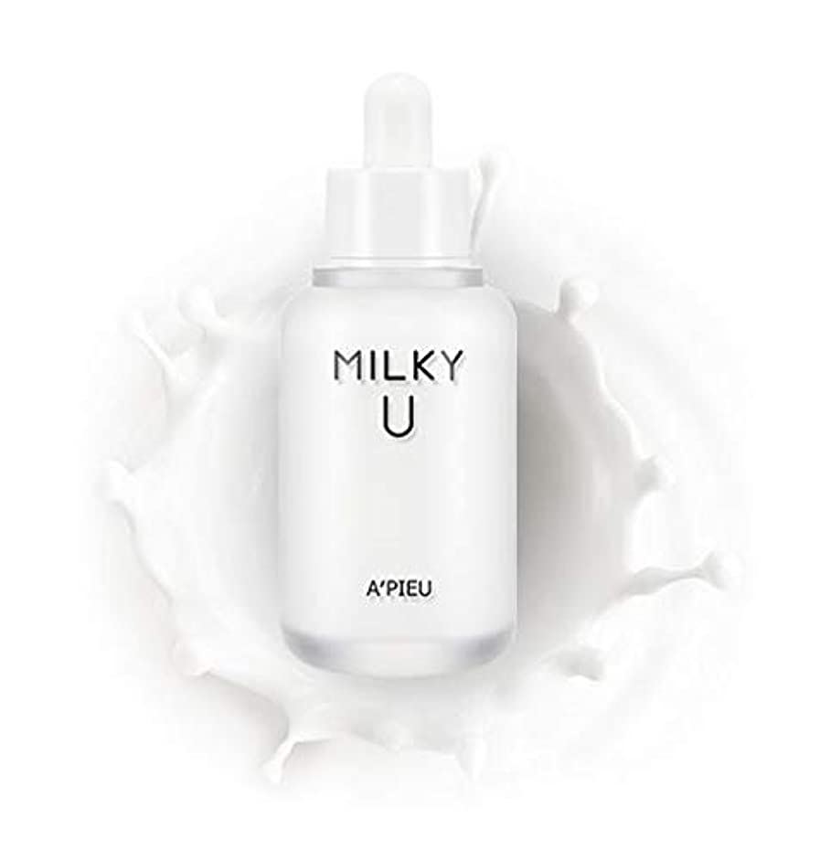 闘争ばか軽食[A'PIEU] MILKY U OIL / [オピュ] ミルキー ユー オイル [並行輸入品]