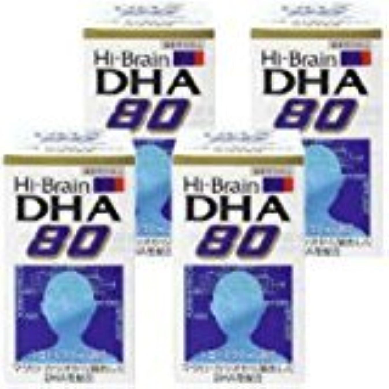 暫定の残り変動するハイブレーンDHA80 4個
