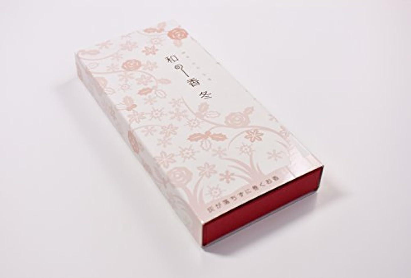 うまくいけば口頭高さ流川香(Ryusenko) ピンク お香長さ14cm