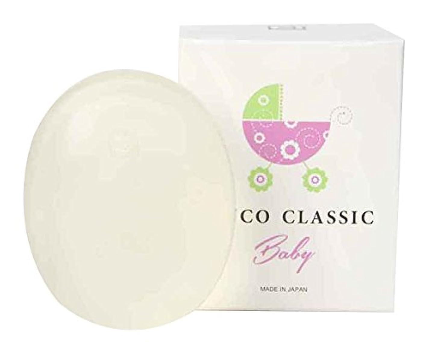 持続的可塑性感謝祭EI JUNCO CLASSIC BABY 100g