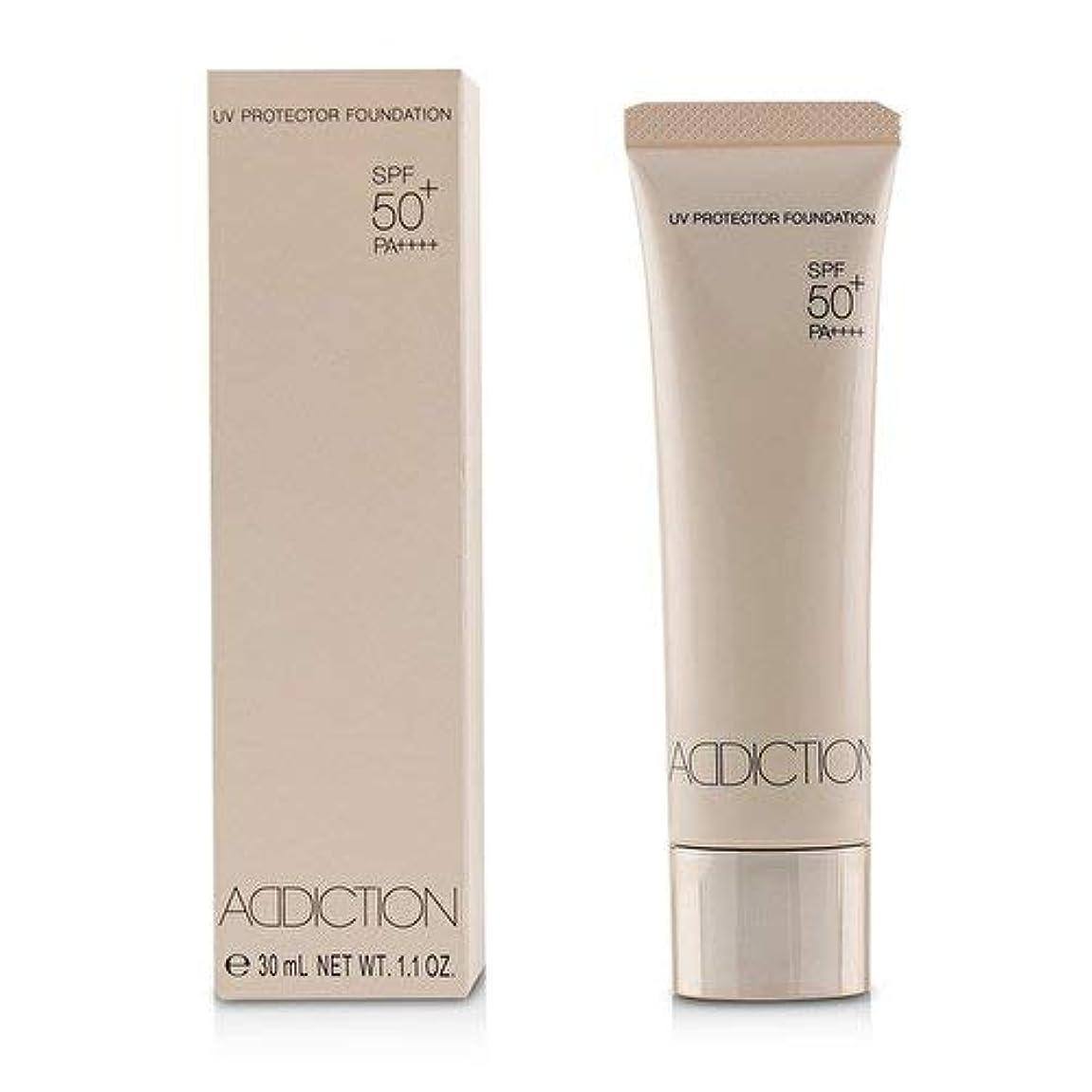 欲しいです立ち向かう髄アディクション UVプロテクターファンデーション # 005 (Nude Ivory)