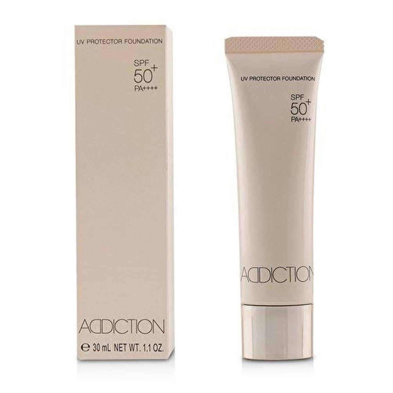 スピーカー暗くする阻害するアディクション UVプロテクターファンデーション # 005 (Nude Ivory)