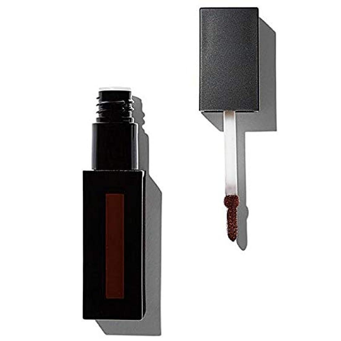 ガラガラ装置主人[Revolution ] 革命プロ最高のマットリップ顔料ショー - Revolution Pro Supreme Matte Lip Pigment Show [並行輸入品]
