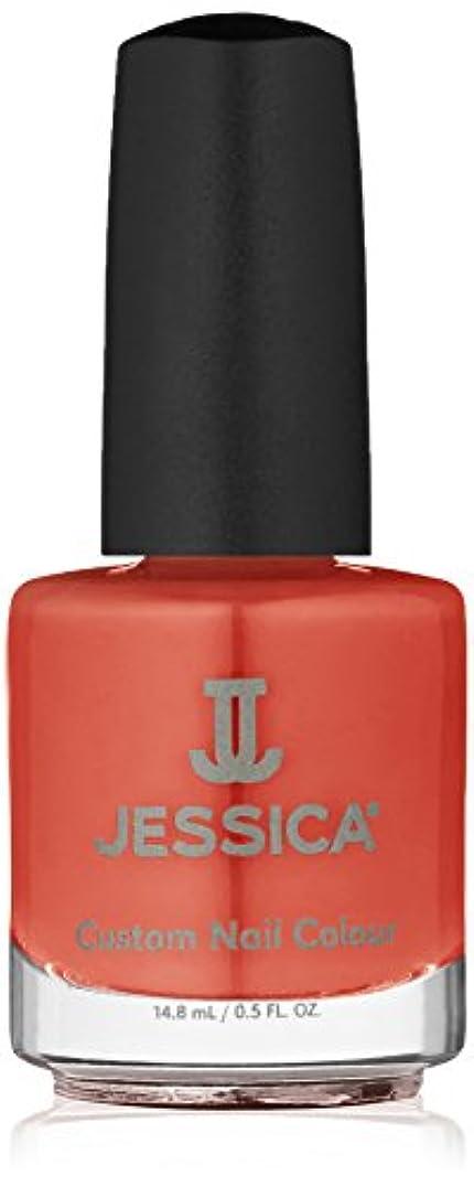 ペリスコープ四国民投票Jessica Nail Lacquer - Bindi Red - 15ml / 0.5oz